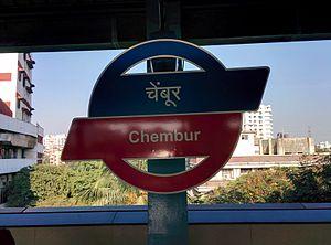 Chembur
